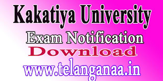 Kakatiya University Pharma D 5th Year Sep 2016 Exam Fee Notification