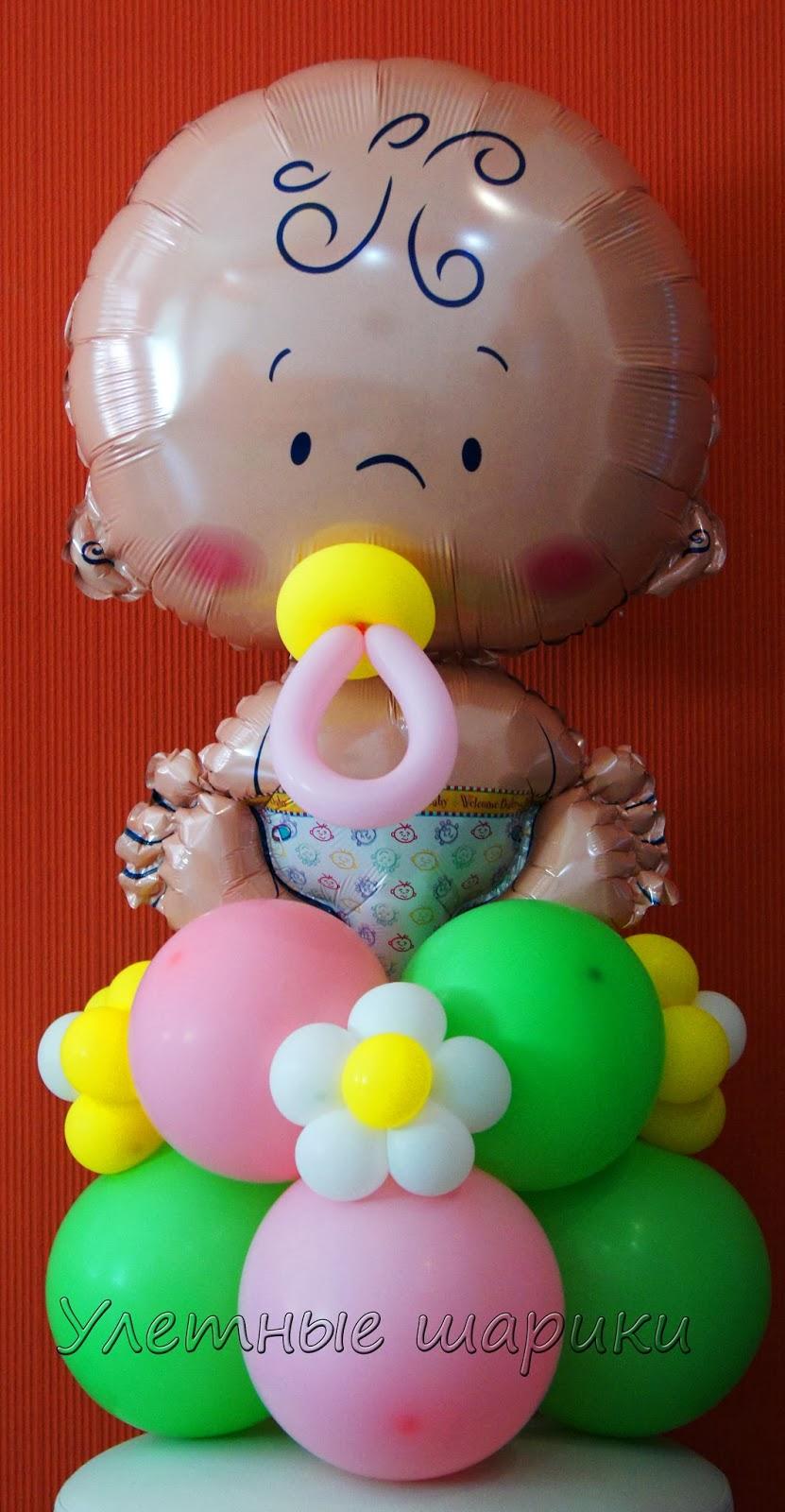 пупс  из воздушных шариков для новорожденных