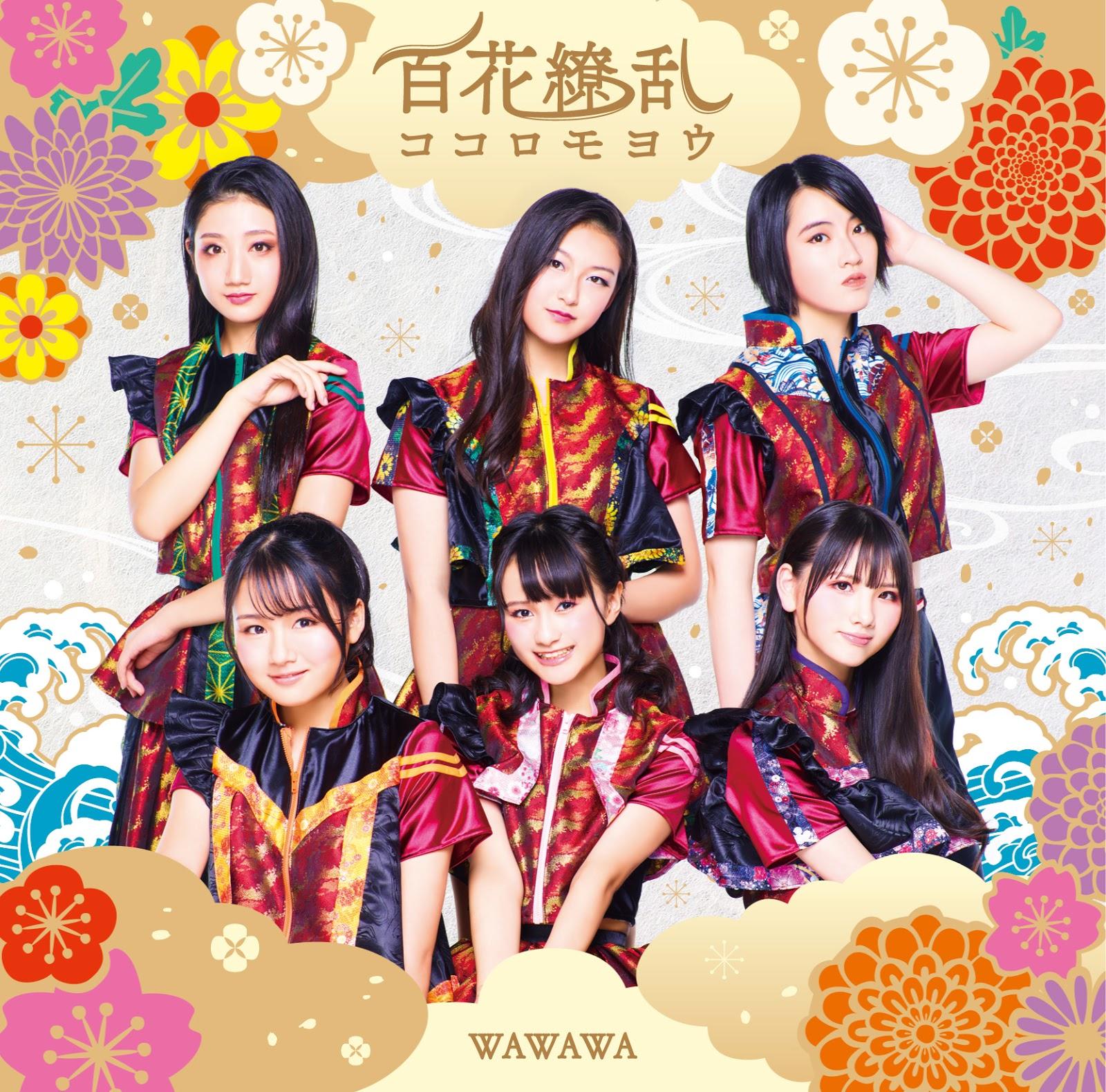 WAWAWA - 百花繚乱ココロモヨウ (通常盤Aタイプ) [2020.09.09+MP3+RAR]