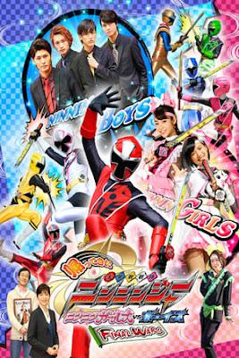 Come Back! Shuriken Sentai Ninninger: Ninnin Girls vs. Boys FINAL WARS Sub Indo