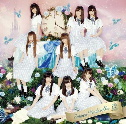 [Album] 放課後プリンセス – 制服シンデレラ (2015.08.19/MP3/RAR)