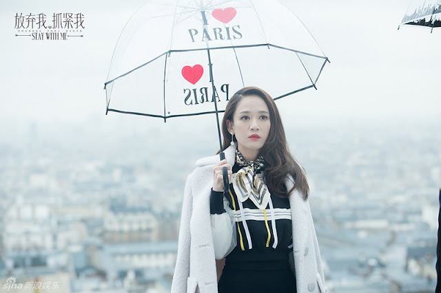 Chinese TV series Stay With Me Joe Chen