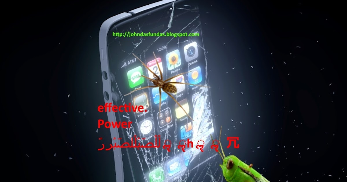 crash iphone with text ideaz solved iphone imessage crashes with a small 5870