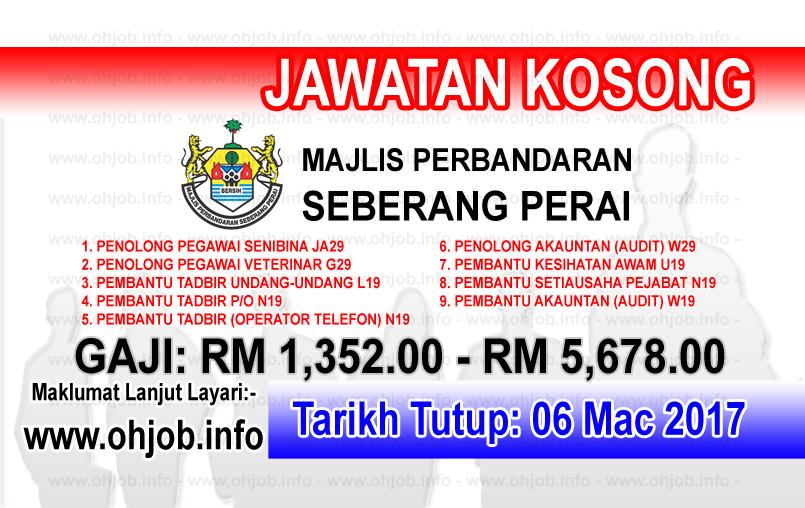 Jawatan Kerja Kosong MPSP - Majlis Perbandaran Seberang Perai logo www.ohjob.info mac 2017
