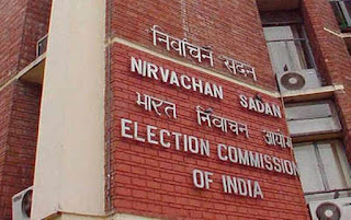 ec-notice-three-media-house