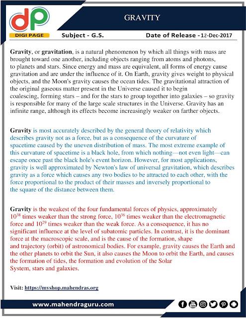 DP | Gravity | 12 - 12 -17