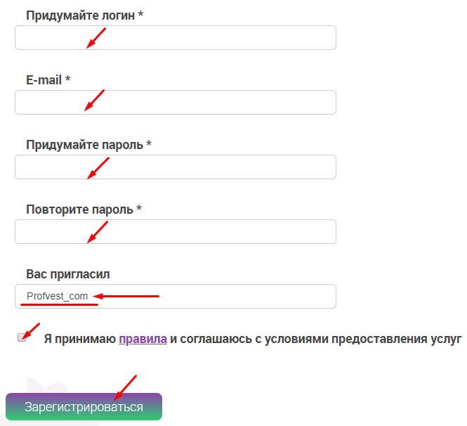 Регистрация в Technologies Luxury 2