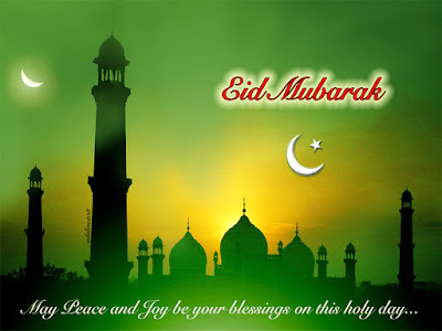 Happy Eid Mubarak HD Images
