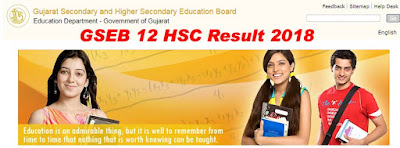 GSEB HSC 12 Class Science Result 2018 | Check Online Name Wise Topper List www.gseb.org