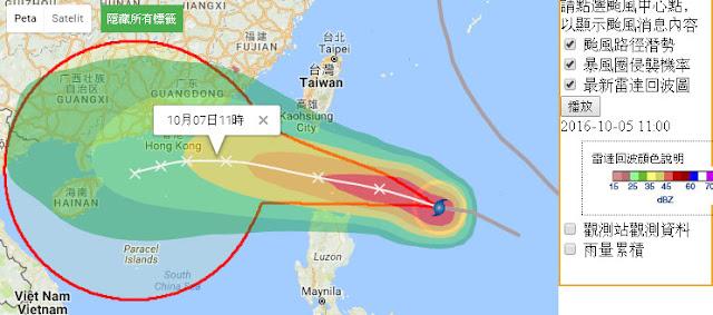 Topan Baru Diprediksi Mengarah Ke Hong Kong, Berikut Liputannya