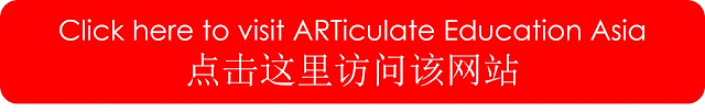 www.articulateeducationasia.blogspot.com