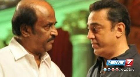 Which is Victory in politics?   Kamal teaches Rajini!
