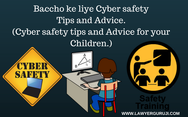 Baccho ke liye Cyber safety Tips and Advice.(Cyber safety tips and Advice for your Children.)
