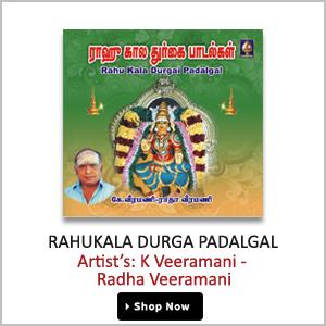 Rahukala Durga Padalgal