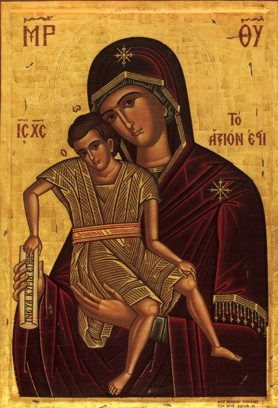 Icon quick saver. Prayer and miracles 73