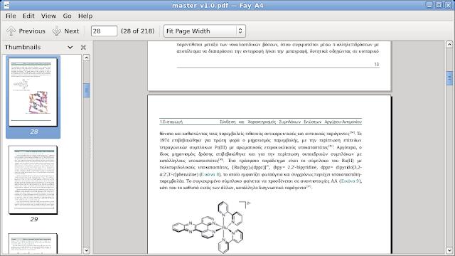 Guida a Atril visualizzatore di documenti in formati pdf e postscript: introduzione.