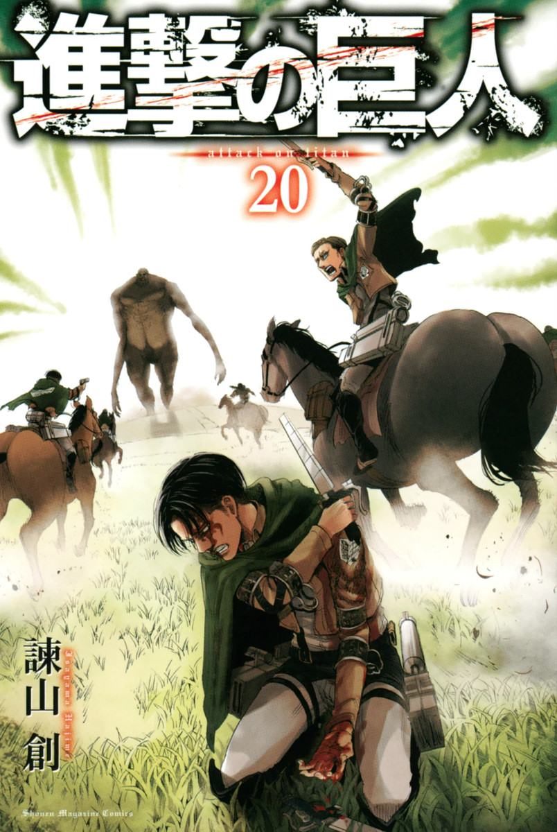 Download Manga Shingeki No Kyojin Attack On Titan Bahasa Indonesia