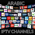 Arabic IPTV Channels M3u Links Update 2019-01-09