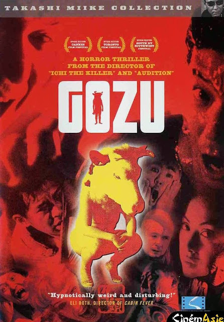 Gozu (2003) ταινιες online seires oipeirates greek subs