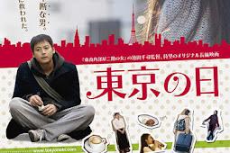 Tokyo no Hi / 東京の日 (2015) - Film Jepang