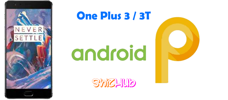 ShizHub - Your Daily Tech Tips: Android 9 0 Pie Update for