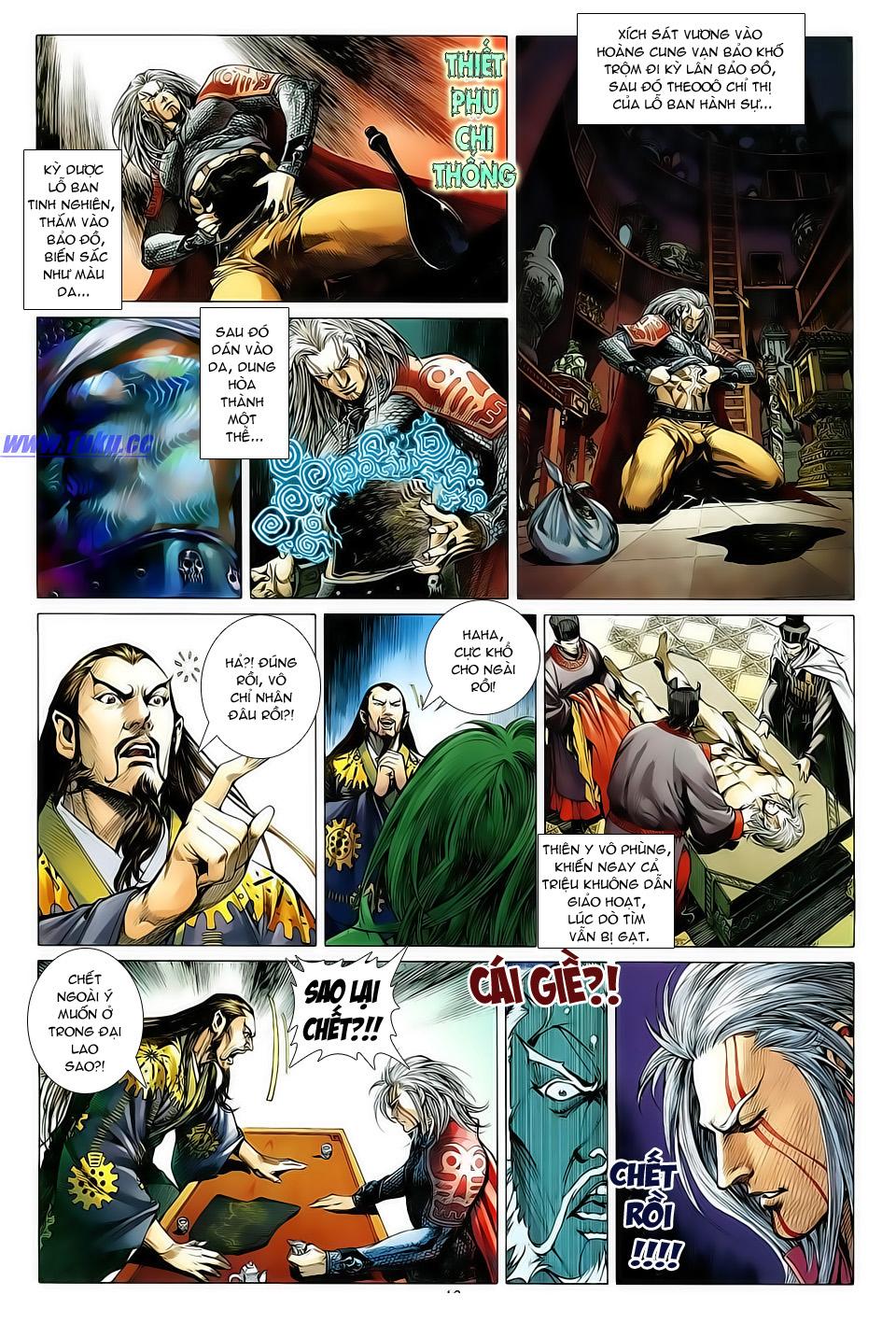 truyện tranh thiết tướng tung hoành Chapter 4/