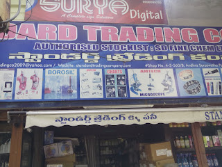 Standard  Trading Company Hyderabad