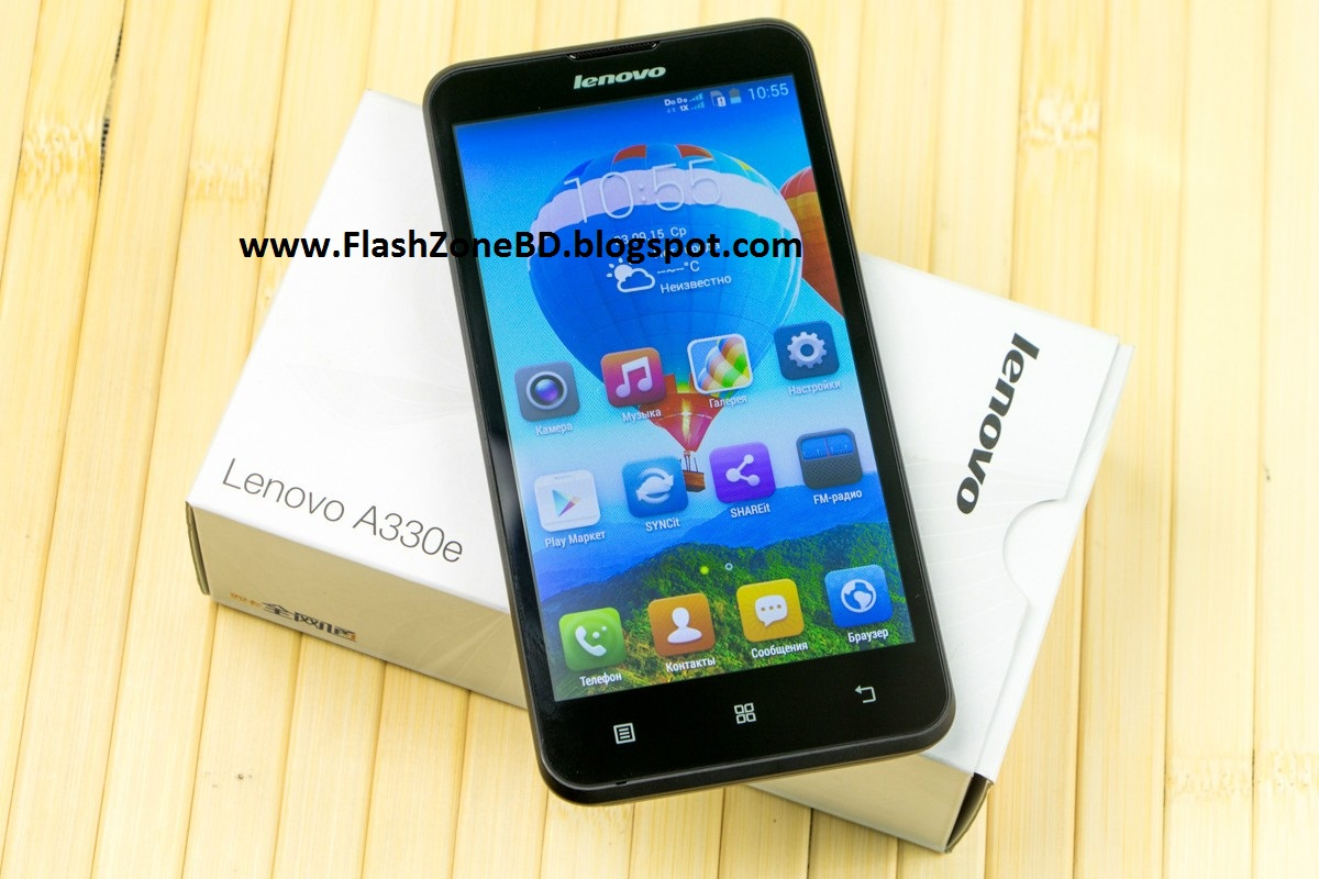 Lenovo A616 Firmware Flash File 100 Tested Without Password