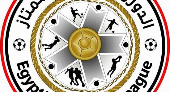 مواعيد مباريات الأسبوع ال 31 من الدورى المصرى الممتاز لكرة القدم