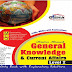 Disha Publication General Knowledge Book Full PDF  Download