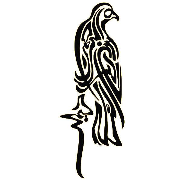 Kumpulan Kaligrafi Bahasa Arab Berbentuk Hewan Hahuwa