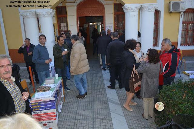 Εκλογές Εκπαιδευτικών Δευτεροβάθμιας Εκπαίδευσης. 2-11-16 (Φωτορεπορτάζ)