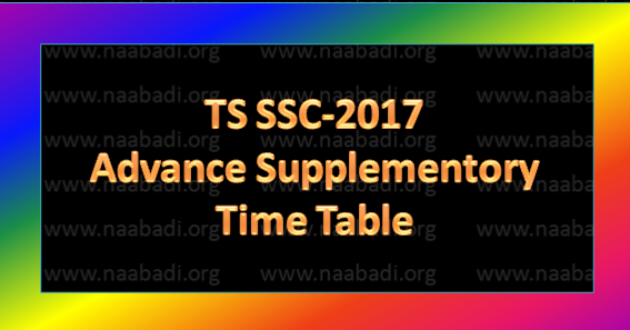 TS SSC Advanced Supplementary Exams 2017 Time Table