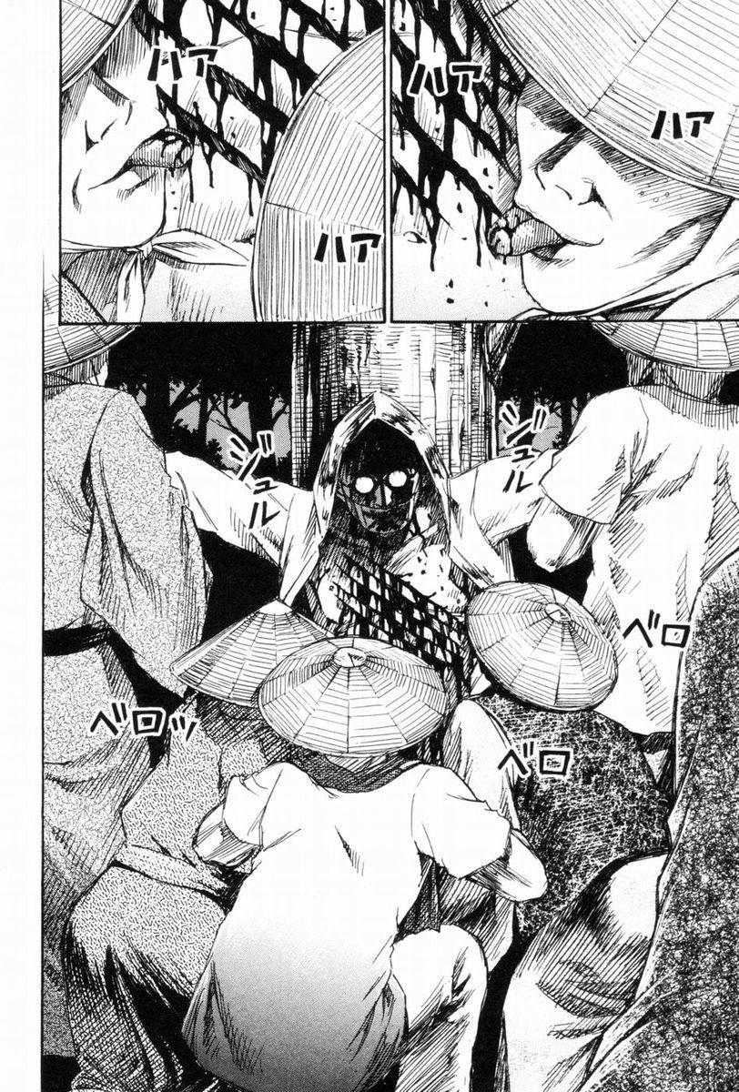 Higanjima chapter 44 trang 15
