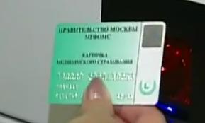 Можно ли восстановить кредитную карту