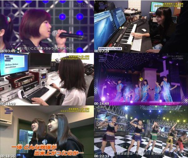 [TV-Variety] The Girls Live – 2016.10.20 – #139