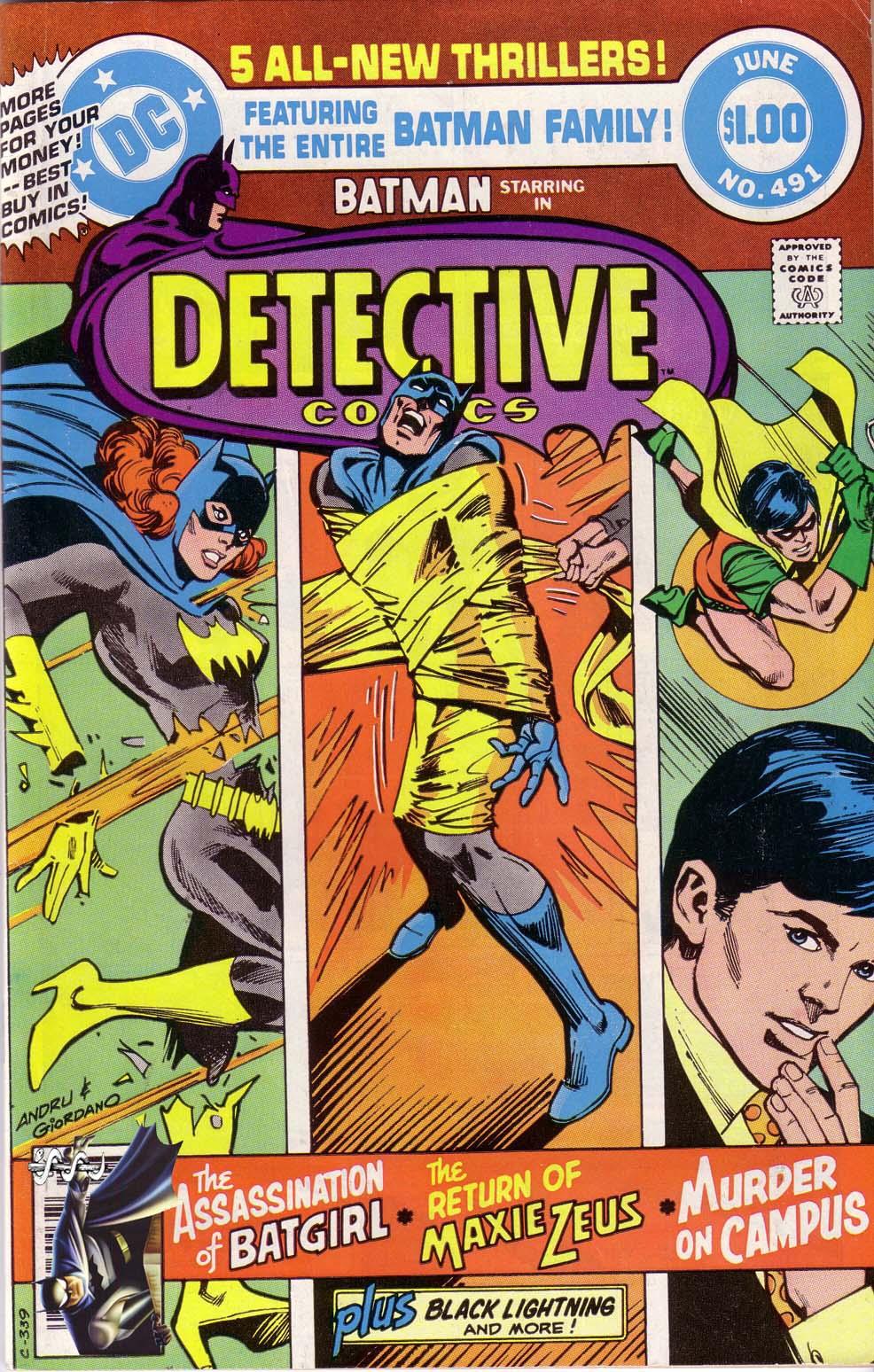 Detective Comics (1937) 491 Page 1