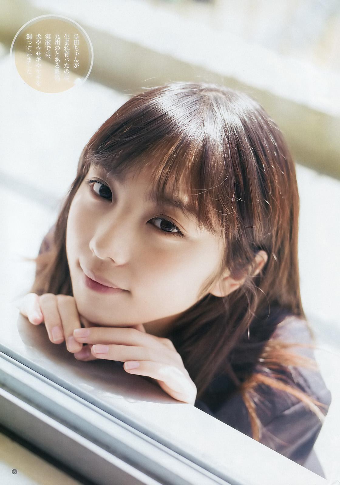 Yoda Yuki 与田祐希 Nogizaka46, Young Jump 2017.05.18 No.22 (週刊ヤングジャンプ 2017年22号)