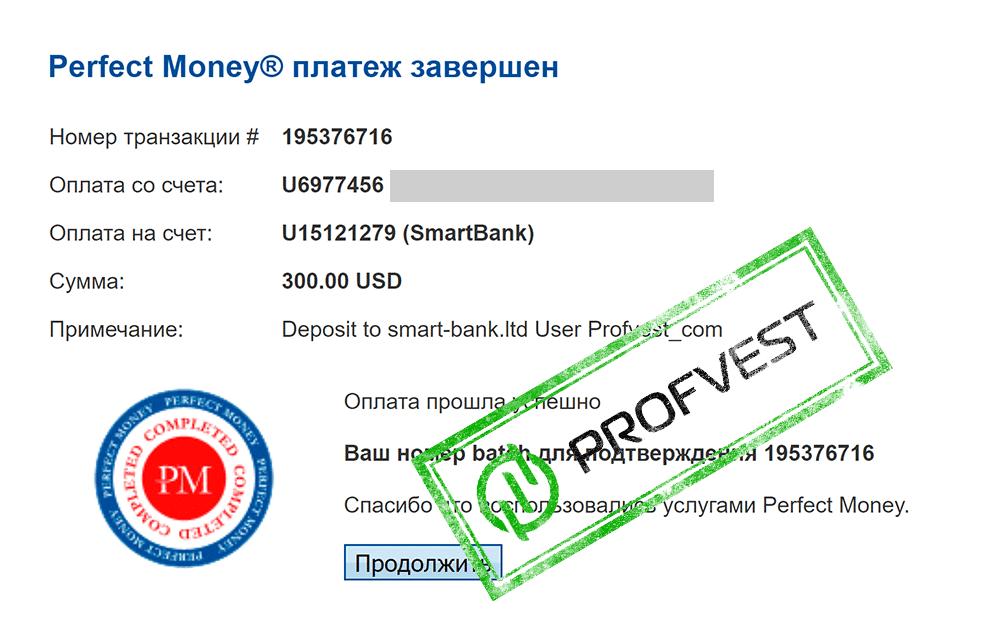 Депозит в SmartBank