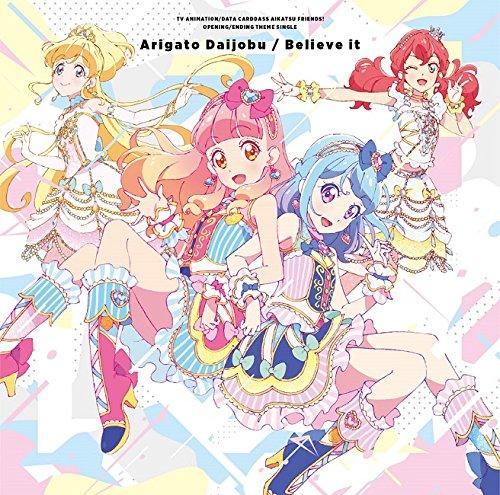 Aikatsu Friends! OP&ED Insert Arigato Daijobu Believe it BEST FRIENDS!
