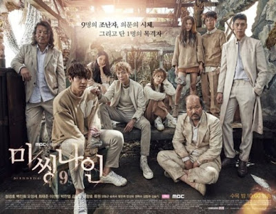 Drama Korea Missing Nine + Subtitle Indonesia