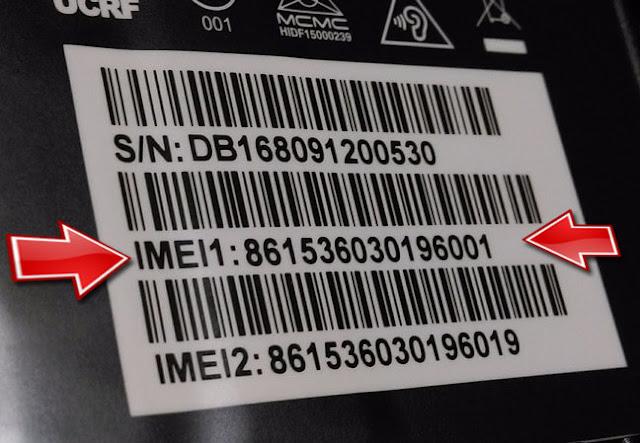 كيفية تغيير رقم IMEI في الهاتف كيفية معرفة رقم IMEI وماهي خطورة تغيير رقم IMEI