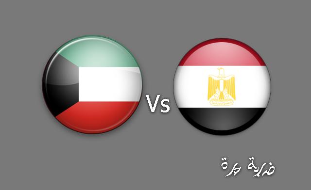 نتيجة مباراة مصر والكويت الودية 25-5-2018 بإستعدادات كأس العالم لمنتخب مصر
