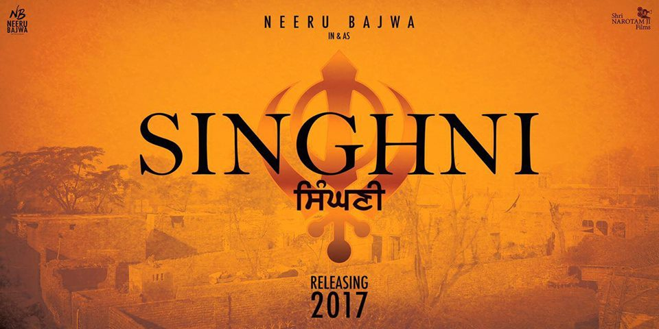 Singhni next upcoming punjabi movie first look, Poster of Neeru Bajwa download first look Poster, release date