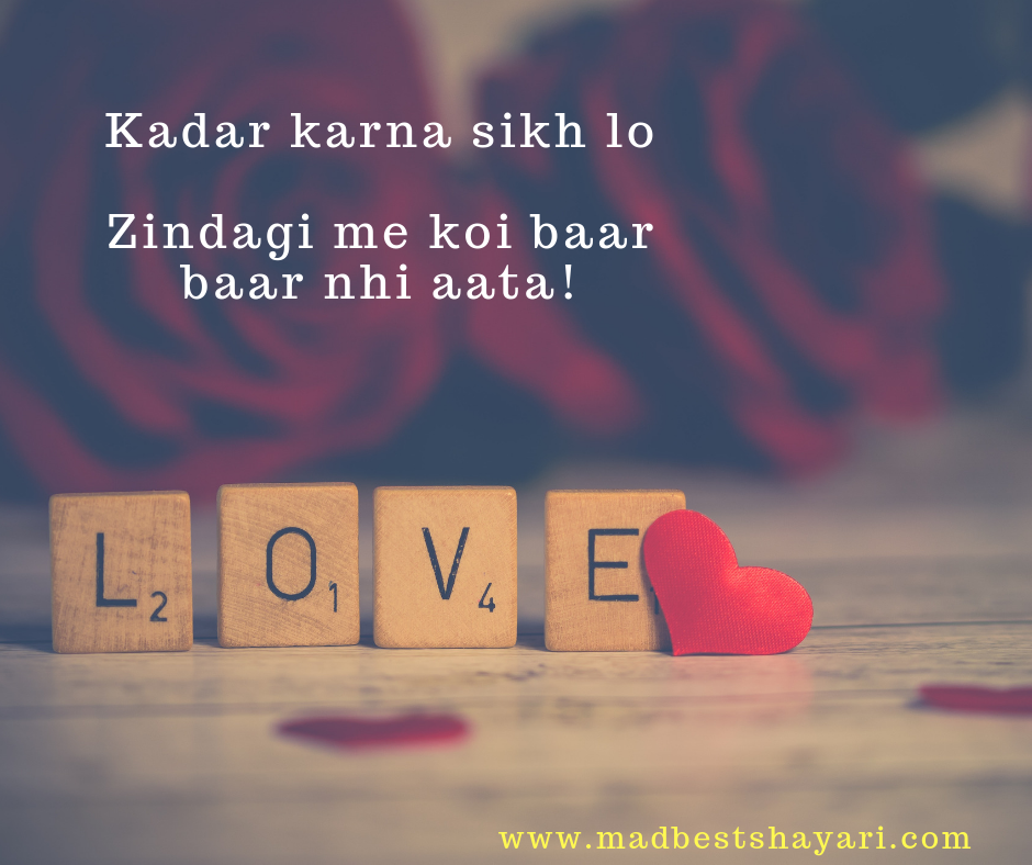 Love Shayari in Hindi for Girlfriend 140 words image, love shayari image