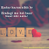 500+ {Unique} Beautiful Love Shayari in Hindi for Girlfriend 140 words & 1500+ Collections