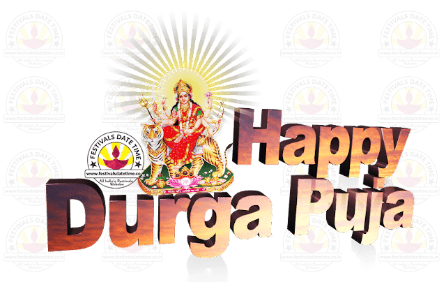 Happy Durga Puja Transparent PNG Wallpaper Free Download