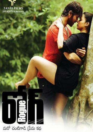 Rogue 2017 South Hindi Dubbed Movie Download HD