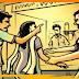 छेड़खानी का विरोध करने पर मारपीट, मधेपुरा शहर की घटना