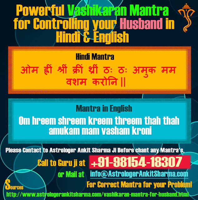powerful-vashikaran-mantra-for-controlling-your-husband-in-hindi-and-english